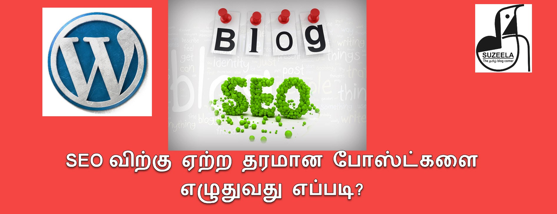 SEO friendly blog Post in Tamil