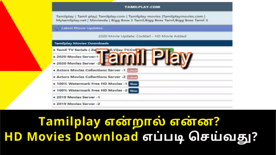 Tamilplay movies download 2021