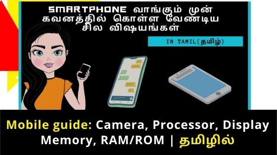 smartphone buying guide tamil