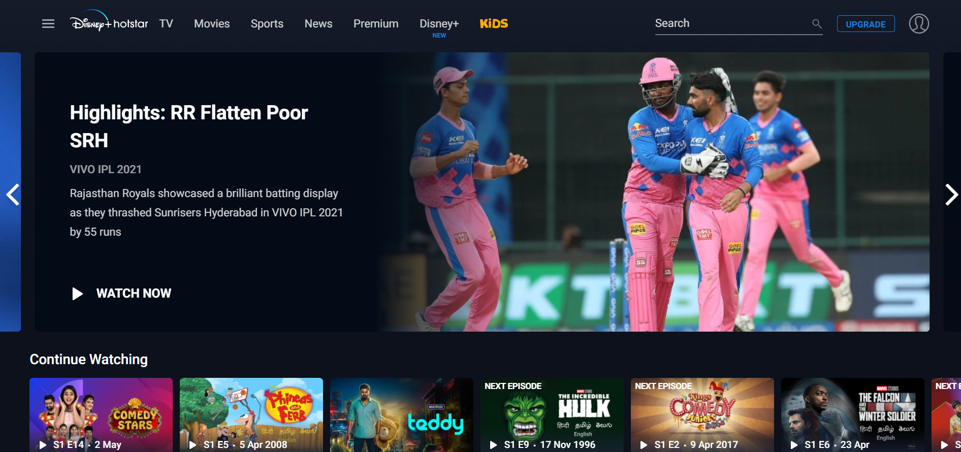 Hotstar and Netflix in Tamil